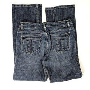 DKNY High Rise Bootcut Soho Jeans size 10